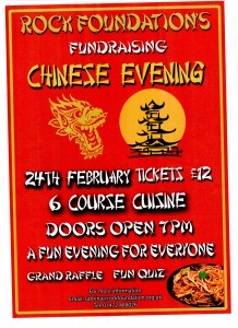 Rock Foundation Chinese Evening @ United Kingdom